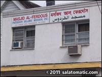 Masjid Al-Ferdous
