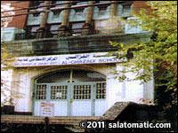 Islamic Center of Jersey City