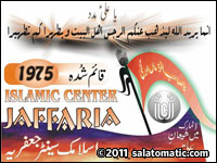 Islamic Center Jaffaria