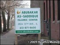 Abubakar As-Saddique Islamic Center