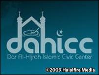 Dar al-Hijrah Islamic Civic Center