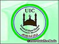 Masjid Umatul Islam