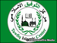 Tawfiq Islamic Center