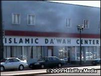 Masjid Dawah
