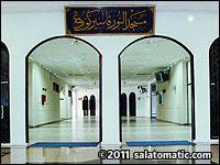 Masjid An-Nur Kotaraya