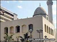 Kerk Street Masjid