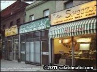 East London Islamic Centre