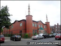 Jame Masjid-e-Noor