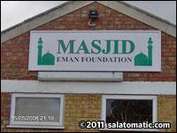 Eman Foundation Dawah Centre