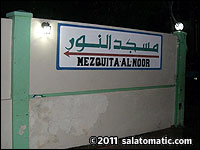 Mezquita Al-Noor