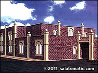 Newcastle Central Mosque