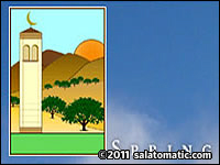 Blossom Valley Islamic Community Center