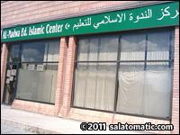 Al Nadwa Educational Islamic Centre