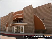 Ar-Rehman Islamic Center