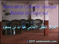 Mosquée Ibn Massoud