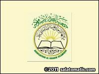 Association Al Ghadir Islamique