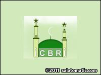 Islamic Society of Basking Ridge