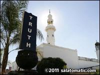 Hamidia Masjid Newtown