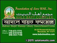 Ahle Bayt Jame Masjid