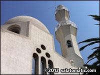 Robertsham Al Huda Masjid