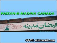 Faizan-e-Madina