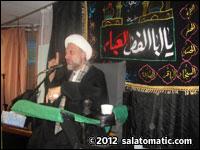 Imam Sadeq Islamic Foundation