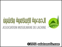 Association Musulmane de Lachine
