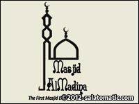 Madison Masjid