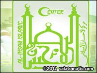 Al-Ihsan Islamic Center
