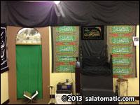 Ahlulbayt Islamic Center