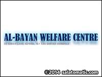 Al Bayan Welfare Center