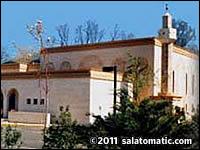 Dar Al Hijrah Islamic Center