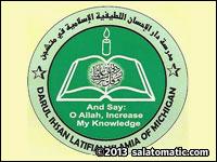 Ideal Islamic Center