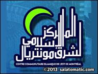 Centre Communautaire Islamique Assahaba
