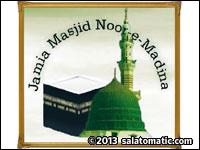Association de la Mosquée Noor-E-Madina