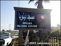 Dinuba Islamic Center