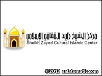 Masjid Cheikh Zeid