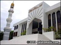 Vilamendhoo Island Mosque