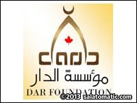 Masjid Al-Ihsan & Dar Foundation