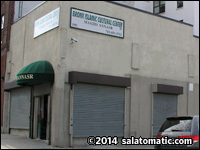 Bronx Islamic Cultural Center