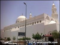 Masjid e Kuba