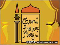 Grand Prairie Masjid