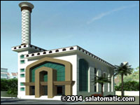Islamic Center of Puget Sound (ICOPS)