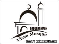 Baburrahmah Ulsan Mosque
