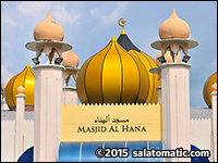 Masjid Al-Hana