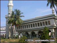 New College Mosque