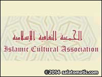 Islamic Cultural Association