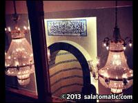 Oakland Islamic Center