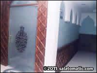 The Islamic Center of Ecuador