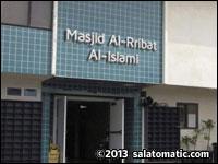 Masjid Ar-Rribat Al-Islami